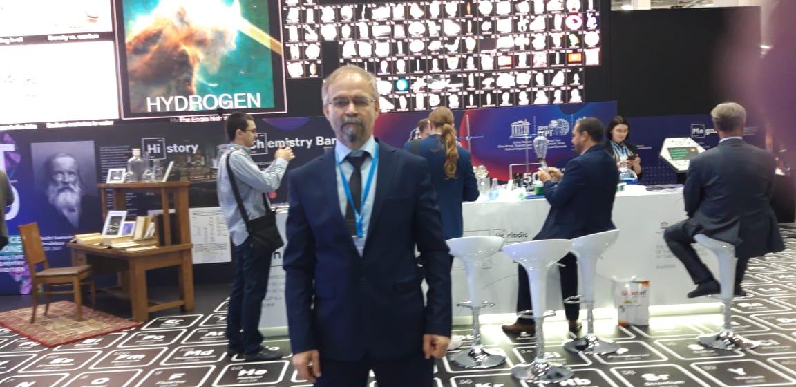 """Международный форум """"Россия-Африка"""""""