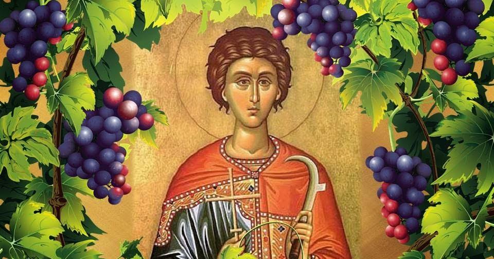 Народный болгарский Праздник виноградарей и виноделов  «Трифон Зарезан»